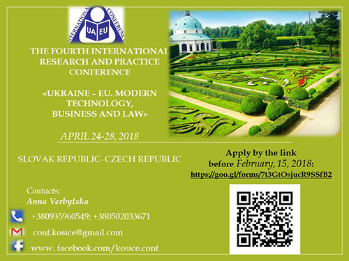 Fourth International Research and Practice Conference