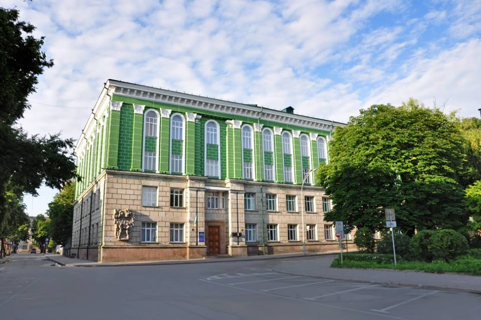 Ternopil State Medical University